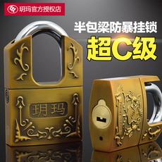Замок навесной Yue Ma