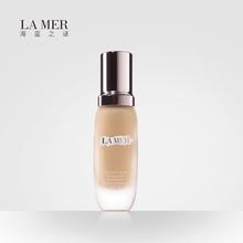 Double 11 pre sale LA MER La Mer gilt glow foundation moisturizer Concealer moistening
