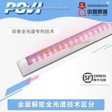 Светодиодная лампа Cooper Fitch LED