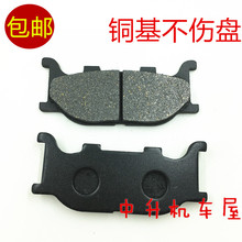 Construction of motorcycle accessories JS150-A-3-3C-31-32 unbounded unlimited disc brake disc front discs