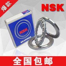 Упорные шариковые подшипники NSK 51208 51209