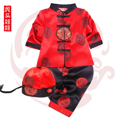 Chinese traditional outfit for children Tiger/head