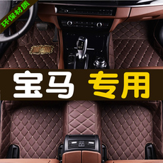 Коврики для автомобиля Fur 320li 320i
