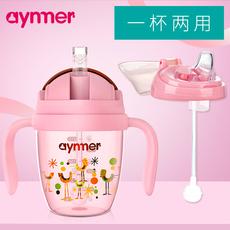 поильник Aiyinmei 9224