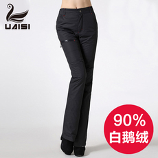 Ladies ' insulated pants Uaisi uw5027