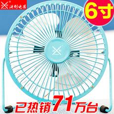 Мини вентилятор Hung kim 588 Usb