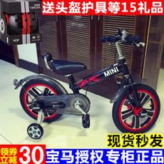 Детский велосипед Rastar 001 MINI2346 12