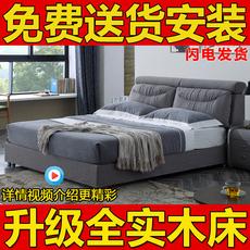 кровать Hongya home 1.5 1.8
