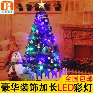 圣诞树套餐1.5米 圣诞装饰品 发光彩灯豪华加密圣诞树 圣诞节装饰圣诞树
