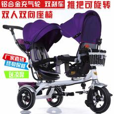 Трехколесный велосипед Jin Ming
