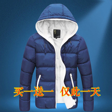 New men's lightweight casual hooded down jacket