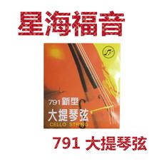 Струны для скрипки Yf 791 A/D/G/C