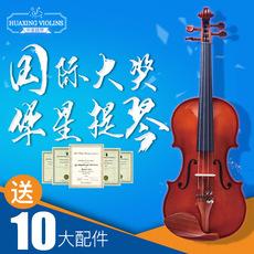 Скрипка Hua XING violin (G)