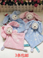 At the time of export, the original single aircraft brand Baby Comforter towel baby hypnotic device does not shed hair and does not fade