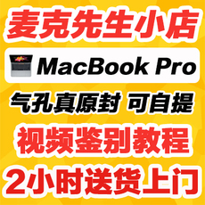 ноутбук Apple 2016 MacBook Pro MF840CH/A