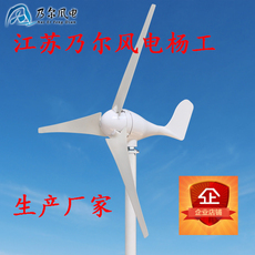Ветрогенератор Cornell wind power 100-400W 12v/24v
