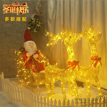 Christmas lights, deer pulling cars, iron deer, sleigh trucks, old people's Hotel, shopping malls, windows, hall, decorations.