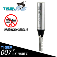 Фреза Tiger sharks TCT T007 TCT
