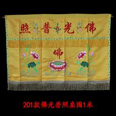 Гуандунская вышивка Буддийский поставляет свет Будды