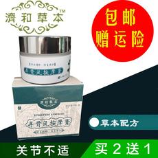 Средство защиты Chai and herbs