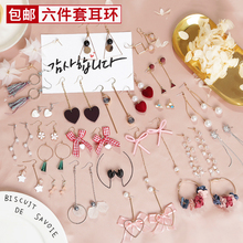 One week earrings set up for girls to sleep without picking ear studs, the other shore flower making liquid eardrop 2018 new style earrings.