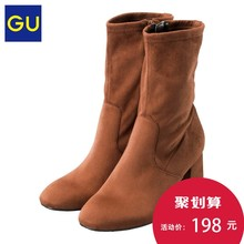 GU women's high boots 305705 excellent