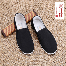 Beijing leaf red old Beijing cloth shoes large size, autumn and winter, one foot wear deodorant and breathable soft sole casual shoes