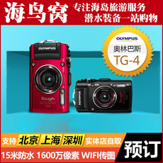 Цифровая камера Olympus Stylus TG-4 Tg4