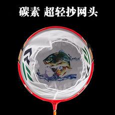 Сачок Huan Sheng