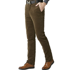 Insulated pants Sisspean 0159