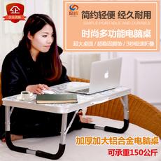 Компьютерный стол Products into