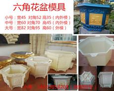 Образцы строительных листов HS hengshun