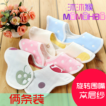 Baby snap bib baby bibs baby drool-proof turban 6 layers of cotton gauze for 360 degree rotation the petals absorb water