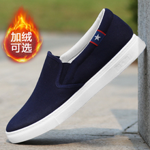 Autumn and winter casual Plush warm canvas shoes