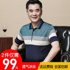 Футболка мужская Choi Sir family 354
