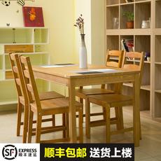 стол со стульями Laivo
