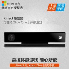 Kinect корпуса датчика Microsoft XBOX ONE