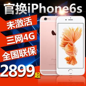 Apple/苹果 iPhone 6s4.7寸官换机未激活国行三网通用4G无锁手机苹果手机