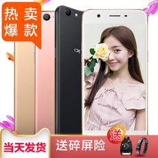 Мобильный телефон OPPO A57 Oppoa57 Oppor11