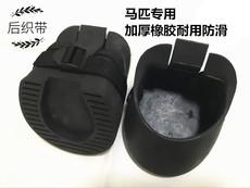 Защита для ног