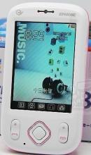 Мобильный телефон EPHONE E58c CDMA Qq