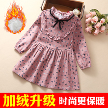 Autumn and winter new long sleeve girls' plush and thickened dress pure cotton middle and large children's princess skirt baby skirt