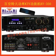усилитель профессиональный Biwinbi KTV KV-350