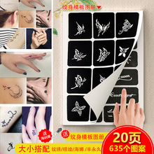 Semi permanent tattoo template embroidery with Korean finger English letter pattern album album hollowed out template