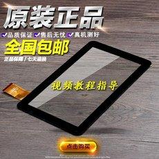Запчасти для планшетных устройств MOMO9 P716