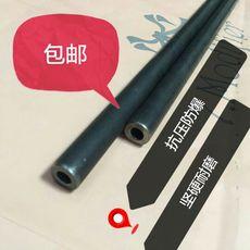 Трубы для химического производства 16mm 10/9/8/7/6.8/6/5.6mm,