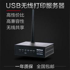 Принт-сервер Wisiyilink Wifi/usb