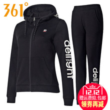 A new running sweater, hooded sportswear, 361 coat, women's trousers.