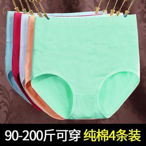 4条装 女士纯棉内裤大码高腰产后收腹提臀全棉质面料胖mm三角裤头收腹裤