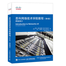 Introduction to the 6th Edition of the Course of Cisco Institute of Network Technology